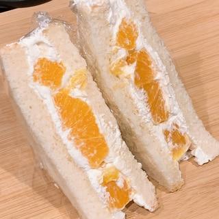 生食パンでオレンジのフルーツサンド