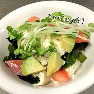 豆腐アボカドサラダ☆