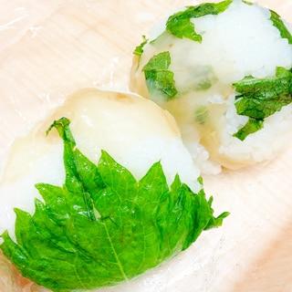 ガリと大葉のおむすび、質素で簡単だけど美味しい