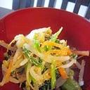 我が家流もやしと野菜のナムル