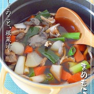 干しきのこで旨味倍増!根菜たっぷり♥きのこ汁