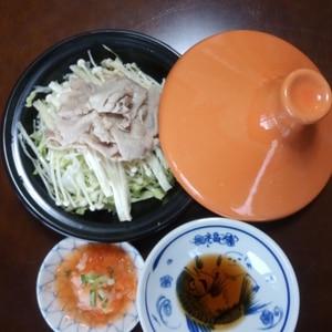 タジン鍋で 豚と野菜の簡単ヘルシー蒸鍋