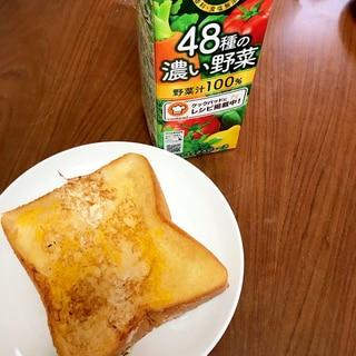 野菜汁100%ジュース入りフレンチトースト