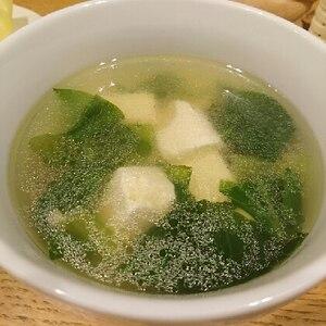 *チンゲン菜ときのこの中華スープ*