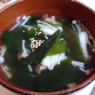 キノコたっぷり★わかめスープ