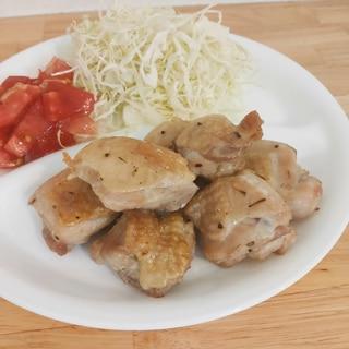 クレイジーソルトで簡単旨い!鶏もも焼き