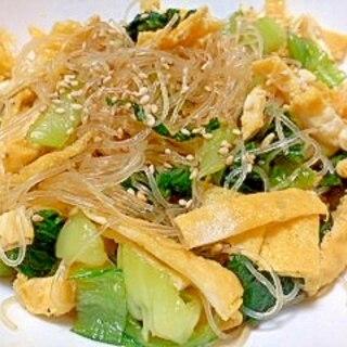 チンゲン菜と玉子の春雨中華風サラダ