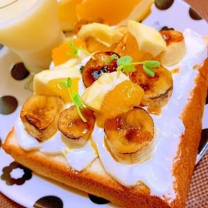 キャラメルバナナと河内晩柑のヨーグルトサンド