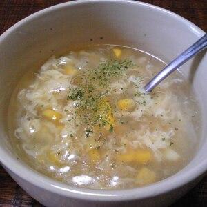 簡単!美味しい!中華風コーンスープ