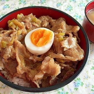 豚こま肉で☆スタミナ豚丼