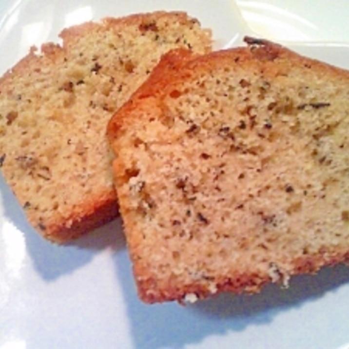 ケーキ 紅茶 パウンド 栗原はるみのパウンドケーキ