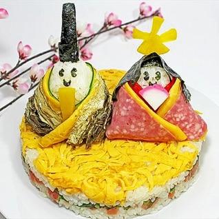 おひなさまの寿司ケーキ★ひな祭りに!