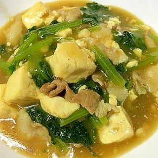 豆腐と小松菜と豚肉の中華煮込み