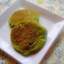 青汁パンケーキo(^o^)o