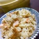 ★土鍋で穴子の釜飯