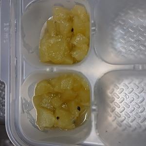 離乳食後期 キウイ 冷凍