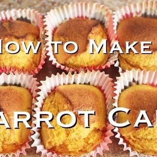 ヘルシーなキャロット ケーキの作り方(作り置き可)