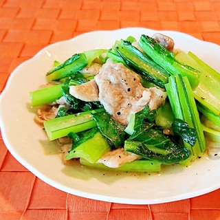 小松菜と豚肉の塩胡椒炒め