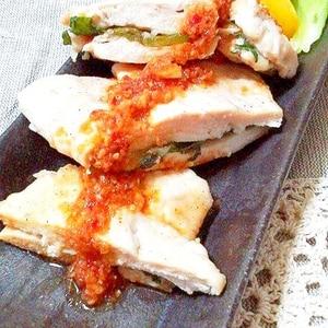 レンジ♡鶏胸肉の大葉梅肉はさみ蒸し♪旨➁ダレがけ