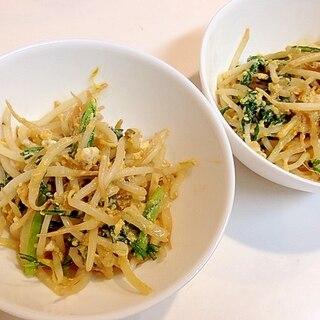 簡単ビタミン補給☆春菊とモヤシの卵ポン酢炒め