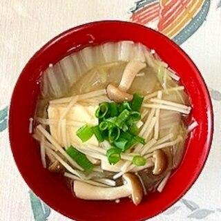 白菜、木綿豆腐、えのき、ブナシメジ、葱のお味噌汁