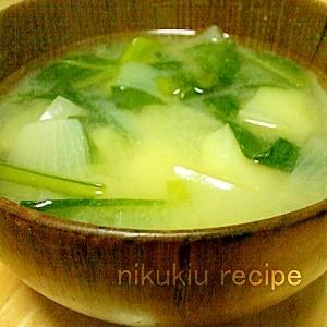 小松菜・たまねぎ・じゃがいもの味噌汁