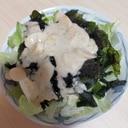 韓国海苔とわかめとチーカマで♪レタス豆腐サラダ