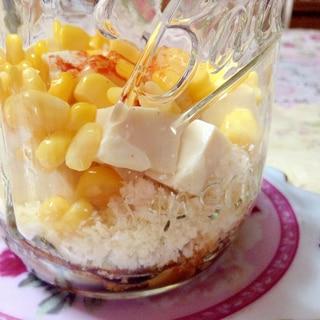 おからと豆腐と豆のメイソンジャーサラダ♡
