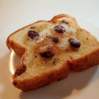 キウイジャムとレーズンのチョコデニッシュパン