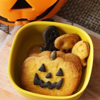 ハロウィンに かぼちゃクッキー(卵なし)