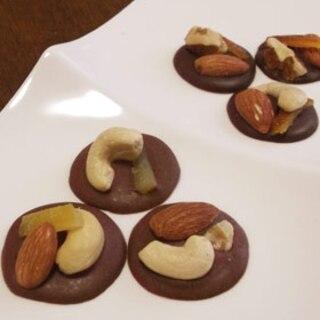 バレンタインに!カカオ豆から作るミルクチョコレート