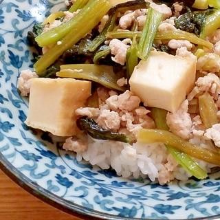 ♪小松菜と厚揚げの中華風丼♪