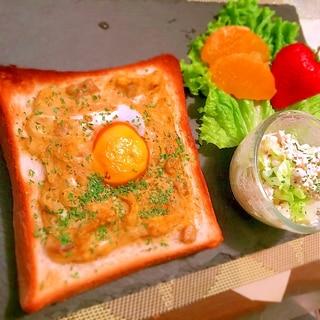 卵と鶏肉のチーズカレー蕎麦粉豆乳グラタンパン