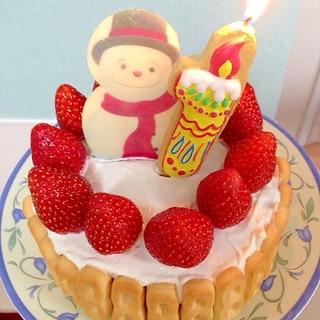 1歳バースデーケーキ★(≧▽≦)