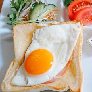 朝食に☆目玉焼きのせ食パン〜ラピュタパン〜
