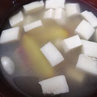 高野豆腐さつま芋しいたけの味噌汁