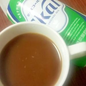 スコール(乳性炭酸飲料)で爽やかコーヒー