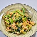 小松菜とカニカマの卵炒め
