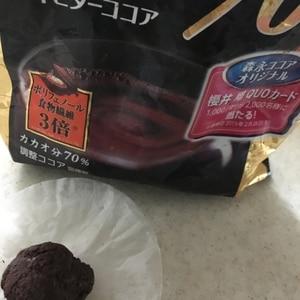 材料はココアとはちみつだけ!?濃厚生チョコ!?♪