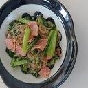 小松菜と春雨の炒め物