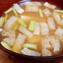 セリのお味噌汁