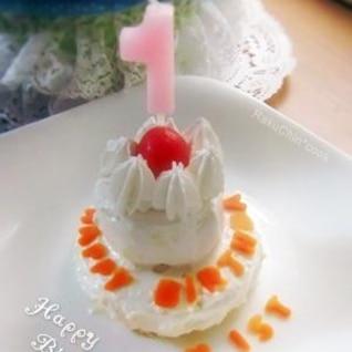 *1歳のバースデーケーキ* (離乳食後期~完了期)