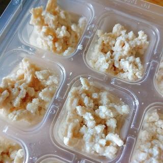 離乳食★鶏ひき肉の冷凍ストック