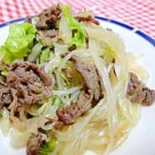 牛肉と白菜のチャプチェ
