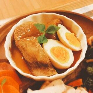いなだ大根玉子の煮物【250kcal脂12.5g】