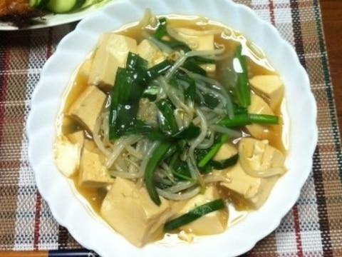 節約&元気に♪ニラともやしと豆腐の和風煮☆