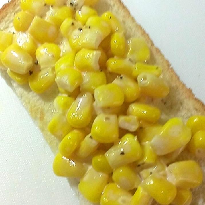 サクとろうま★コーンマヨトースト
