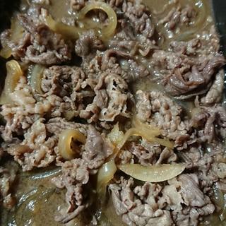 幼児食 牛肉のしぐれ煮