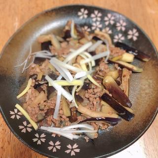 食べてみて!美味しい大豆のお肉のピリ辛茄子!