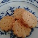 米油であっさりクッキー